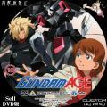 機動戦士ガンダムAGE_DVD_10