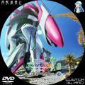 輪廻のラグランジェ2_3b_DVD