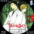 BLOOD-C_4_BD.jpg