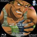 ZOE_BD-BOX_2b.jpg