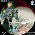 ZOE_BD-BOX_3b.jpg