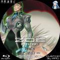 ZOE_BD-BOX_3.jpg