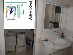 洗濯干し場