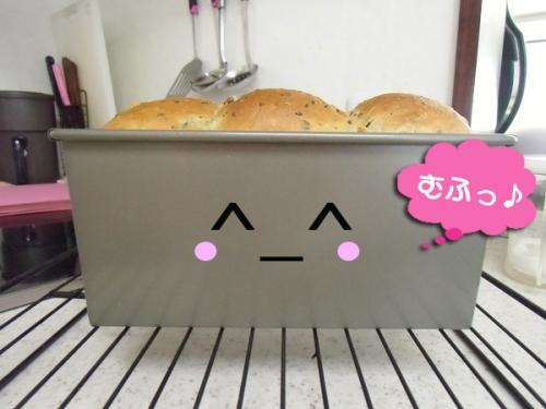 さつま芋パン③