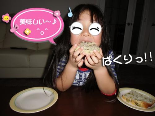 さつま芋パン食べる、食べる!!