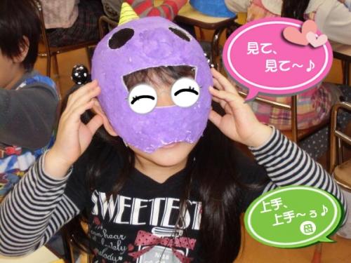 2014保育参観②