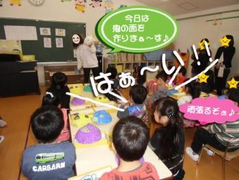 2014保育参観