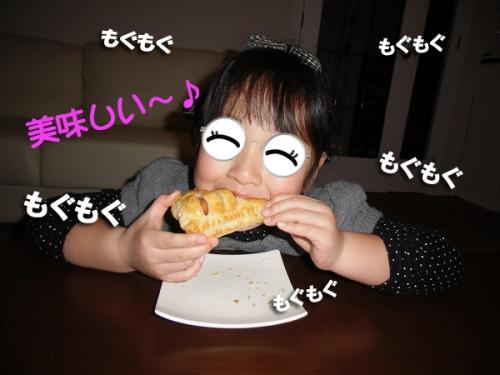ソーセージパイ食べる、食べる、食べる。