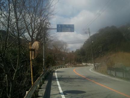 2012/3/25 有馬街道