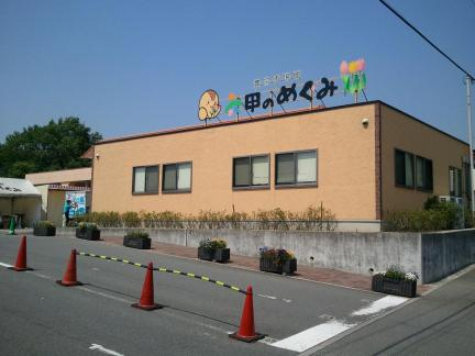 2012/5/27 西神中央(六甲のめぐみ)