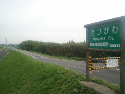 2012/6/30 木津川