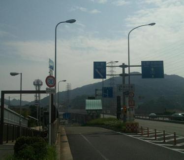 2012/9/22 清滝