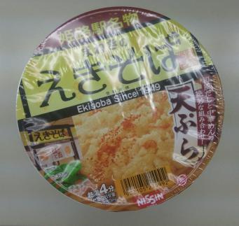 えきそば(てんぷら)