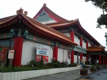 2012/11/11 白龍城
