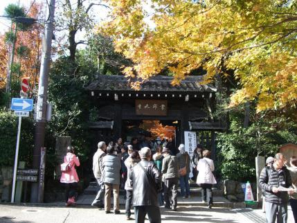 2012/11/25 常寂光寺