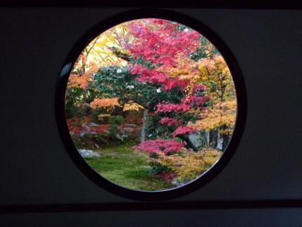 2012/11/25 源光庵