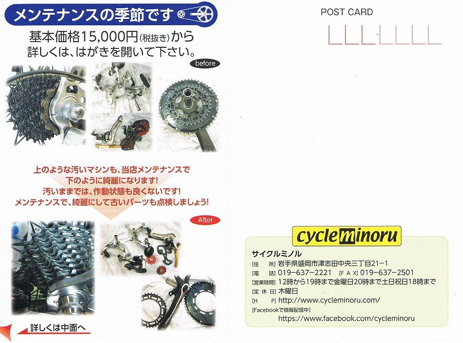 CCF20141103_00001_20141103211013d3d.jpg
