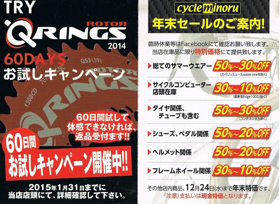 CCF20141129_00000.jpg
