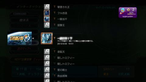 20130320_223843_0.jpg