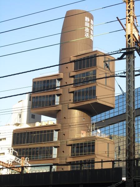 静岡新聞ビル_120220