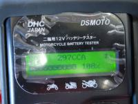 DSC03217.jpg