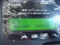 DSC03253.jpg