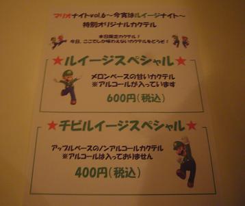 004_20130317204637.jpg