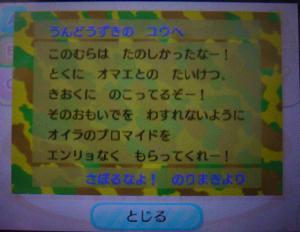 026_20130303210428.jpg