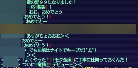 GW-02291.jpg