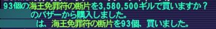 GW-02311.jpg