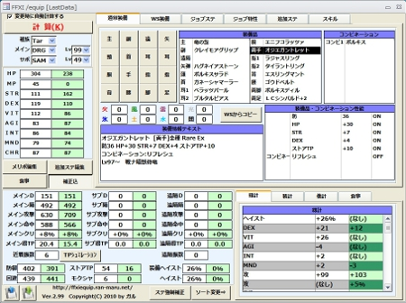 GW-02420.jpg
