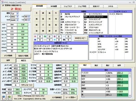 GW-02420_20130326135933.jpg