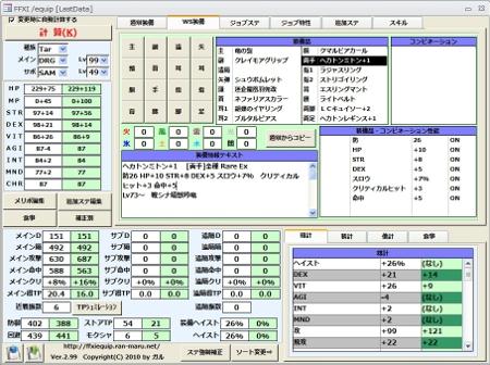 GW-02422.jpg
