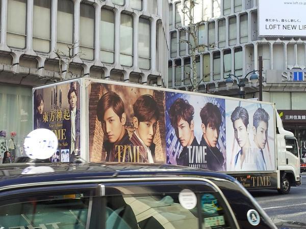 渋谷に 『TIME』のトントラが出現