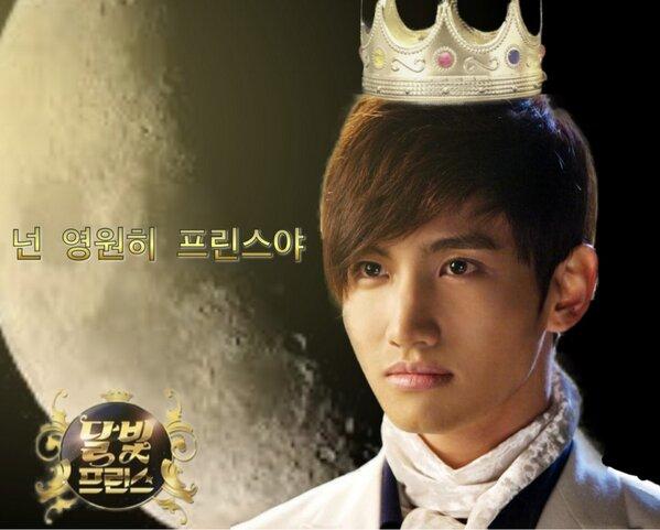 王子ちゃみ
