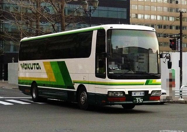札幌ドームに着くバスは