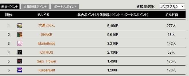 Baidu IME_2013-3-17_1-21-21