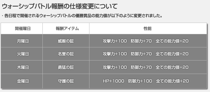 Baidu IME_2013-3-28_8-55-38