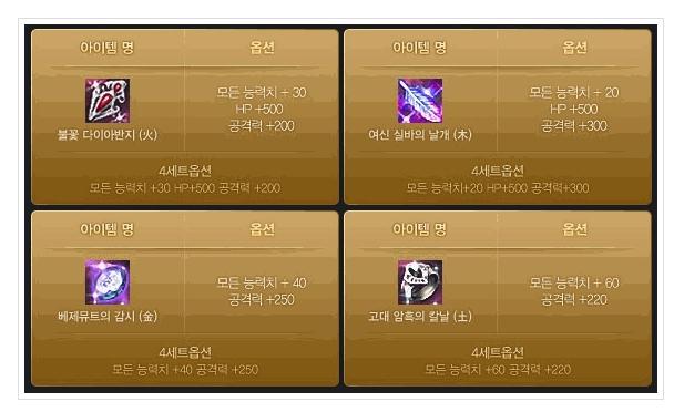 Baidu IME_2013-4-5_14-25-24