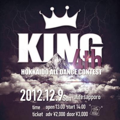 king_2012_4th_poster1.jpg