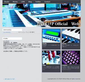 だいすけPWeb画像