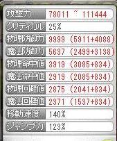 Maple120223_211247.jpg