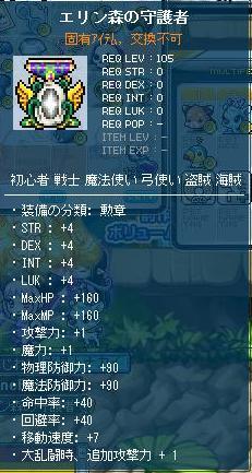 Maple120302_195737.jpg