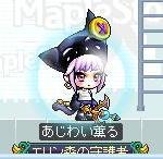 Maple120402_000506.jpg