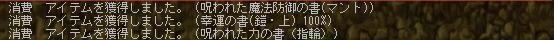 Maple120402_231144.jpg