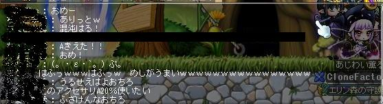 Maple120405_011119.jpg