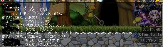 Maple120405_011321.jpg