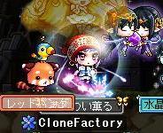Maple120412_230840.jpg