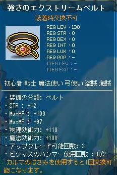 Maple120421_010745.jpg