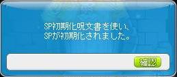 Maple120426_010519.jpg